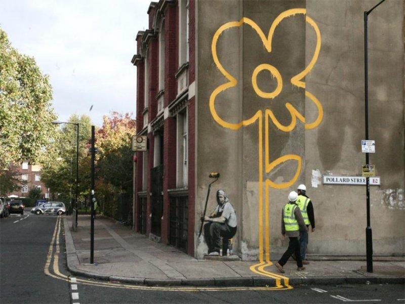 Flor con líneas amarillas de no aparcar